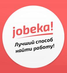 Jobeka - поиск работы