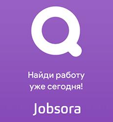 Jobsora - поиск работы
