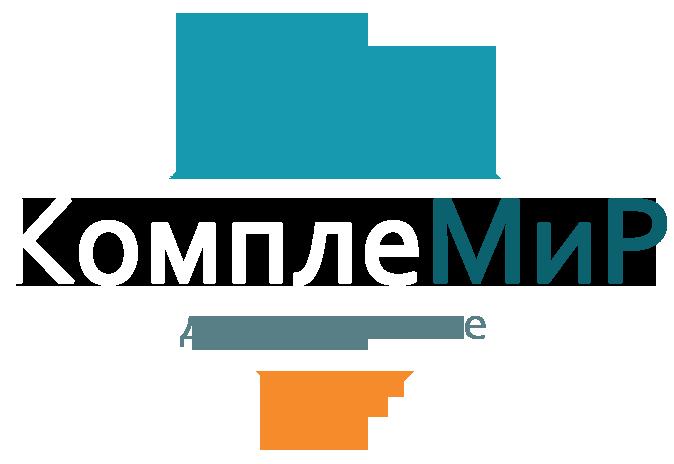 Логотип - КомплеМиР